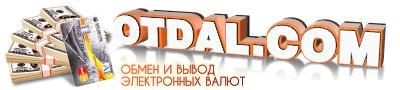 otdal.com